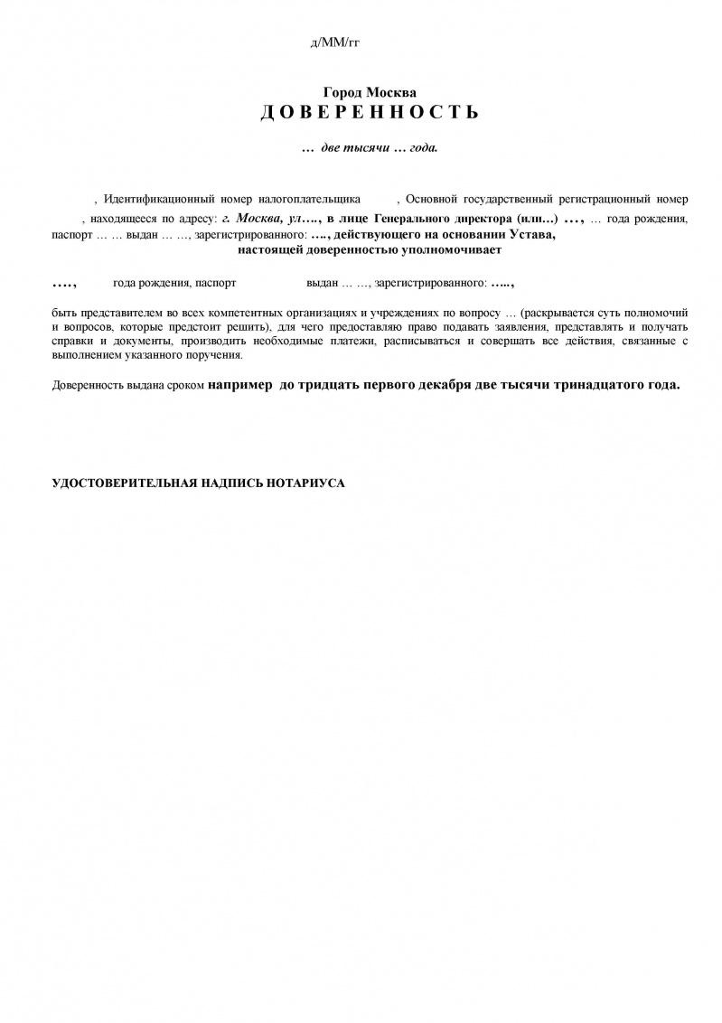 юридические услуги северодвинск отзывы