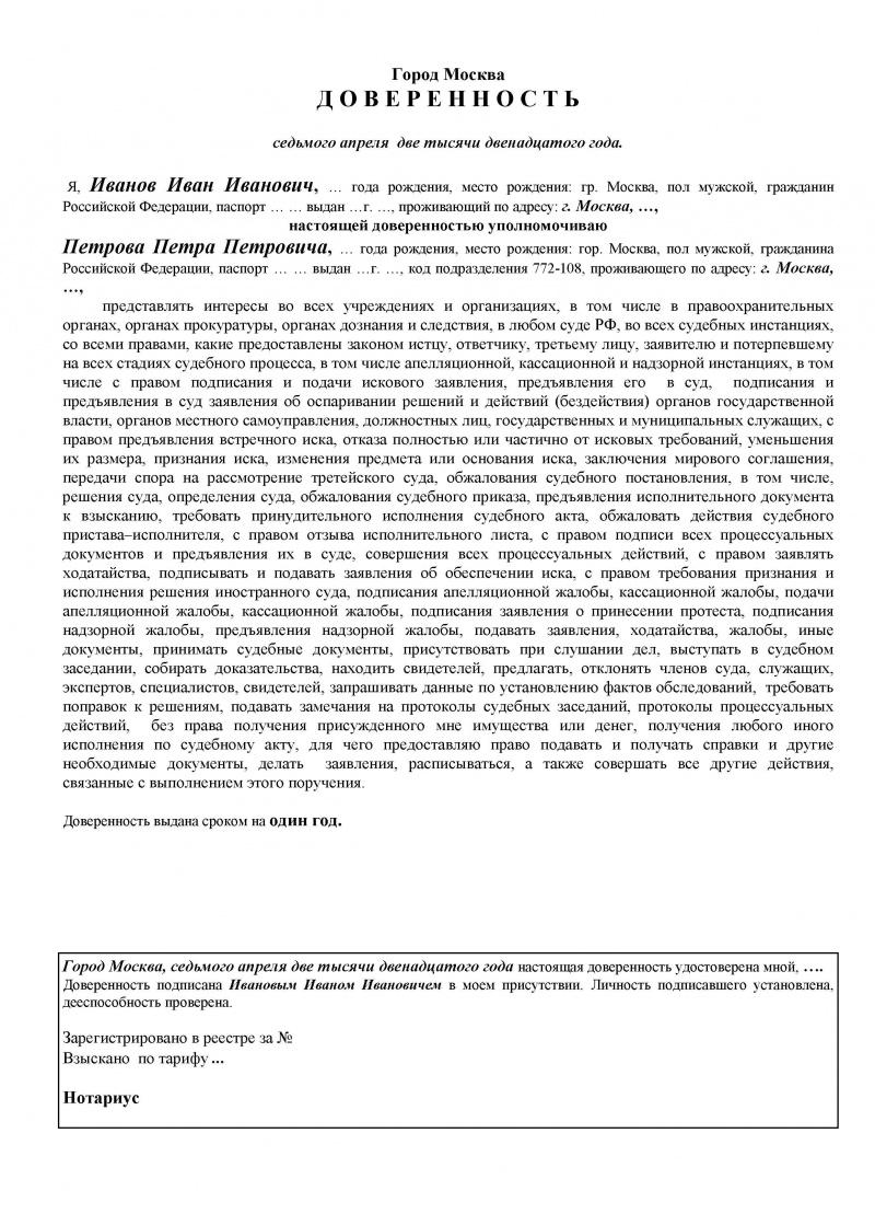 Адвокатский кабинет налогообложение в 2017 году